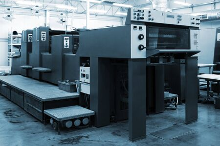 printing machine: The equipment for a press in a modern printing house Stock Photo