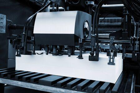 offsetdruck: Die Ausr�stung f�r ein Druck in eine moderne Druckerei