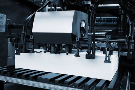 polygraphy: The equipment for a print in a modern printing house Stock Photo