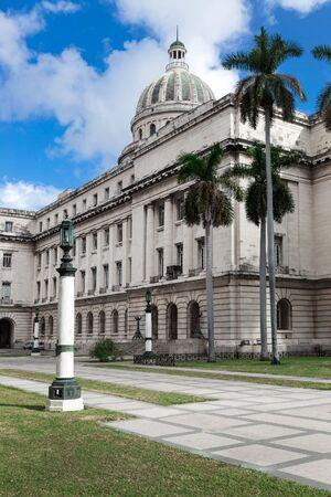capitolio: Capitol building in Havanna, Cuba