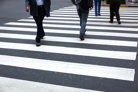 pedestrian crossing in the modern city Stock Photo