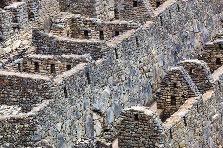 machu picchu: old walls and houses to Machu Picchu Stock Photo