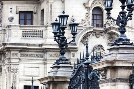 street lights: street lights at the presidential palace in Peru
