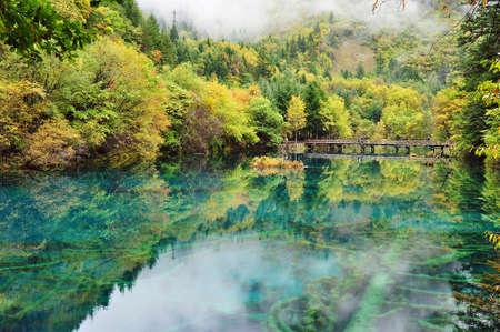 Jiu Zhai Gou Lake Stock Photo