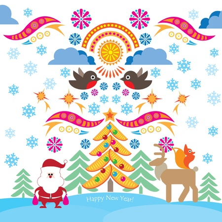 Christmas Greeting card  Vector Xmas Background  Stock Vector - 17203618