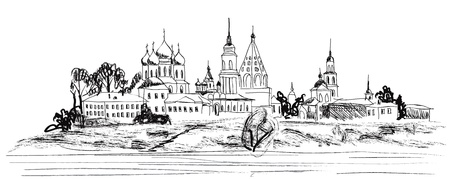 historical building: View of Kolomna town  The Golden Ring of Russia