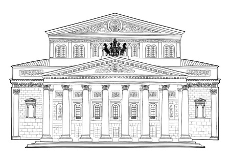 Bolshoi Theatre, Moscow, Russia  Famous building isolated on white background  Hand drawing vector illustration of Bolshoi Theater
