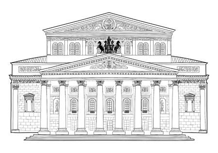 palacio ruso: Teatro Bolshoi, Moscú, Rusia Famoso edificio aislado en fondo blanco Dibujo a mano ilustración vectorial de Bolshoi Theater
