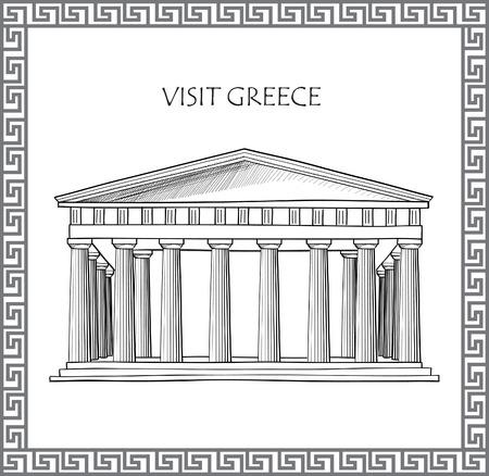 colonna romana: Acropoli di Atene  Vettoriali