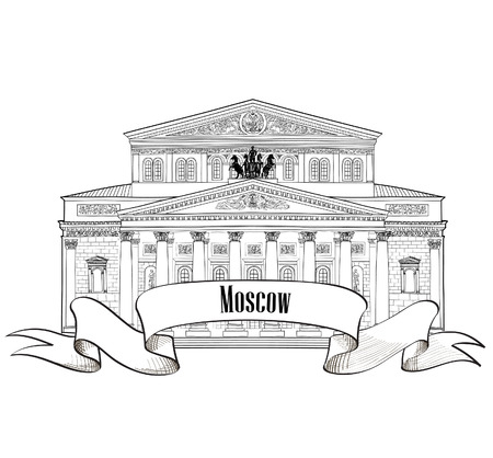 moscow city: Bolshoy Theatre isolated on white background. Moscow City Label. Travel icon vector hand drawing collection. Illustration
