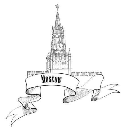fortification: Spasskaya tower, Red Square, Kremlin. Moscow City Label. Travel Russia icon vector hand drawn illustration.