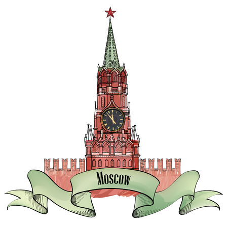 Moscow city symbol. Spasskaya tower, Red Square, Kremlin, Moscow, Russia. Travel icon sketch vector illustration.  Vector