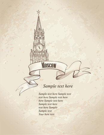 spasskaya:  Moscow City Symbol over old fashioned paper background. Spasskaya tower, Kremlin, Moscow, Russia. Travel icon vector hand drawn sketch illustration.