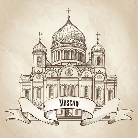 Cathedral of Christ the Savior in Moscow, Russia  Travel city old-fashioned background  Vector illustration  Vector