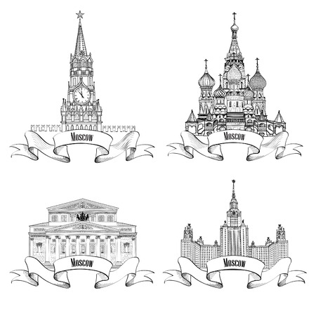town square: Moscow City Label set  Bolshoy theatre, Spasskaya tower, Moscow State University, Saint Baisil Cathedral  Travel icon vector collection  Illustration