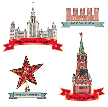 Moscow City icon set  Red brick wall, kremlin tower, Moscow State University, Kremlin ruby star  Travel symbol vector collection  Illustration