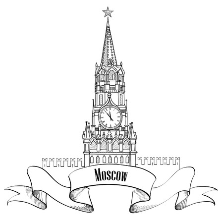 moscow city: Spasskaya tower, Red Square, Kremlin, Moscow, Russia  Moscow City Label  Travel icon vector hand drawn illustration