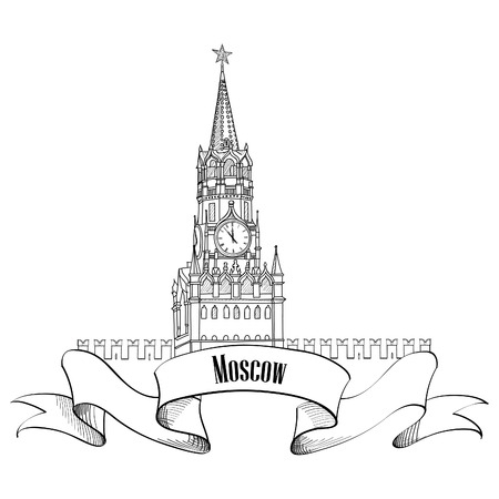 Clock tower, Red Square, Kremlin, Moscow, Russia  Moscow CitySymbol  Travel icon vector hand drawn illustration  Vector