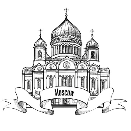 bass relief: Cathedral of Christ the Savior in Moscow, Russia  Travel city symbol  Vector illustration