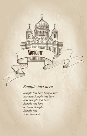 bass relief: Cathedral of Christ the Savior in Moscow, Russia  Travel city old-fashioned background  Vector illustration   Illustration