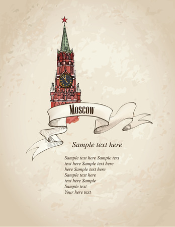 red square moscow: Spasskaya tower, Red Square, Kremlin  Moscow City Symbol  Travel Russia vector hand drawn old-fashioned background  Illustration