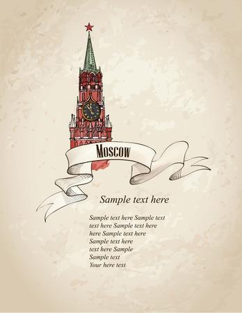 Spasskaya tower, Red Square, Kremlin  Moscow City Symbol  Travel Russia vector hand drawn old-fashioned background  Illusztráció