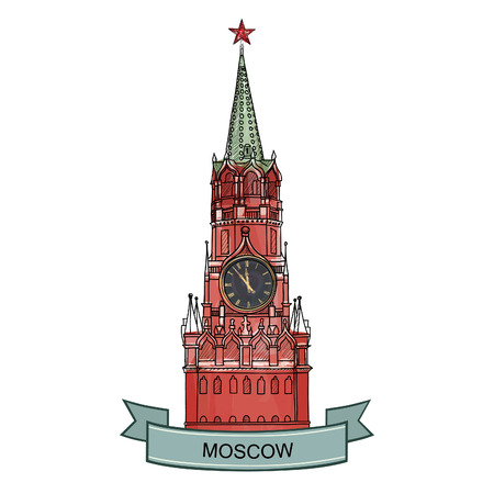 Moscow city symbol  Spasskaya tower, Red Square, Kremlin, Moscow, Russia  Travel icon sketch vector illustration   Vector