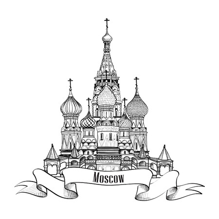 Moscow City Symbol  St Basil Cathedral, Red Square  Russia