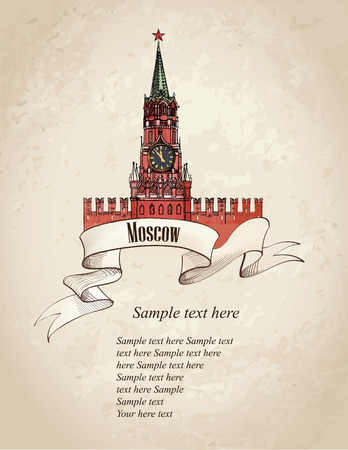 Moscow city symbol  Spasskaya tower, Red Square, Kremlin, Moscow, Russia  Travel Moscow old-fashioned background   Vector