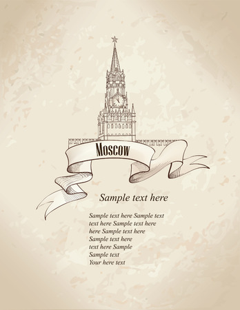 stalin: Moscow city symbol  Spasskaya tower, Red Square, Kremlin, Moscow, Russia  Travel Moscow old-fashioned background   Illustration