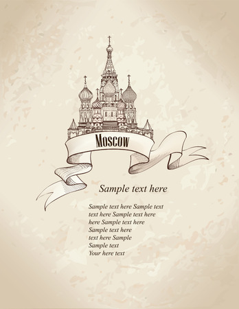 Moscow City Symbol  St Basil Cathedral, Red Square  Russia  Old paper background  Vector