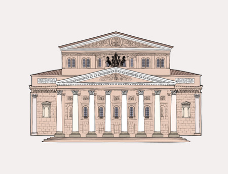 Bolshoy Theatre, Moscow. Russian ballet symbol. Famous building isolated on white background.  Vector