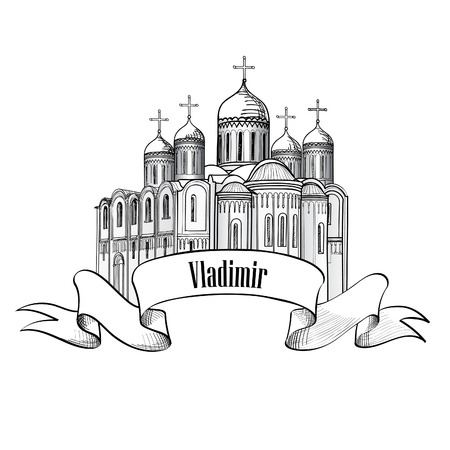 assumption: Dormition Cathedral in Vladimir. Ancient russian city symbol. Travel Russia icon. Hand drawn sketch cathedral.