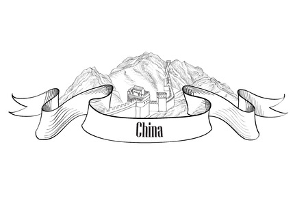 ming: China label. Travel Asia label. The Great Wall of China symbol sketch isolated.