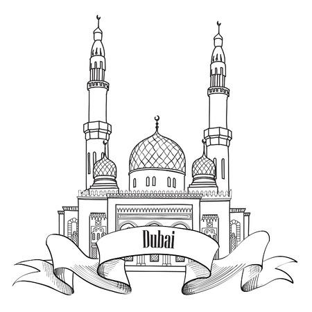 dubai mall: Dubai city label. Travel UAE symbol.