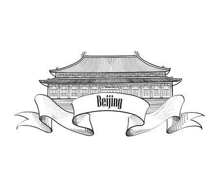 ming: Beijing landmark. Gugong symbol. Travel China label. Forbidden city in Beijing.