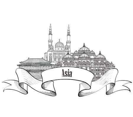 singapore cityscape: Travel Asia label. Famous buildings and landmarks. Asian capital city emblem. Illustration