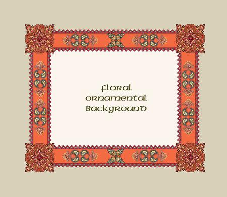 edge: Flourish frame. Abstract floral geometric oriental background. Fantastic flowers and leaves border. Wonderland motives of the paintings of arabic asian mandala. Indian fabric pattern. Illustration