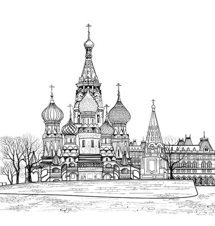 Catedral de San Basilio, Moscú, Rusia. Viajar a Rusia ilustración vectorial. Ruso famoso lugar citsycape. Roja vista a la ciudad de Río de Moscú cuadrado.