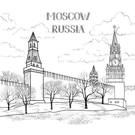 famous place: Red square view, Moscow, Russia.  Travel Russia vector illustration. Russian famous place. Kremlin towers and wall cityscape