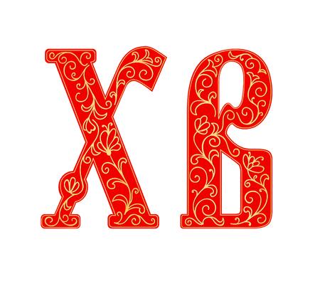 Segno di tipografia pasquale. La scrittura cirillica di lettere russe Cristo è risorto. Cristianesimo Pasqua sfondo floreale vintage rosso. Design religioso ortodosso Calligrafico, simbolo di fede.