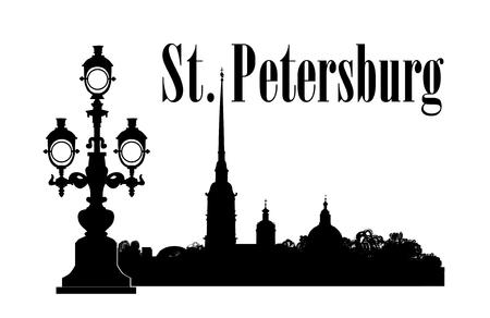 Sint-Petersburg stad, Rusland. Saint Peter en Paul kathedraal en fort gebouw skyline, Neva uitzicht op de rivier. Russische reisachtergrond. Vector Illustratie