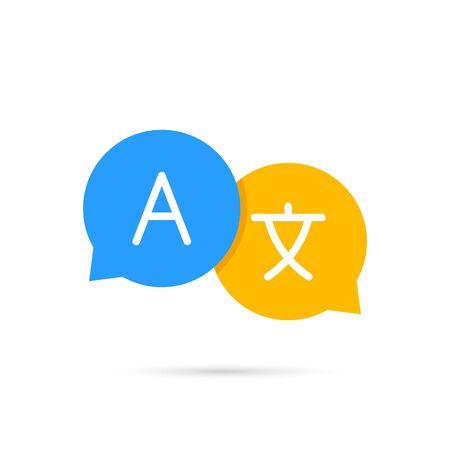 Icon language translation. Chat bubbles translation. Communication, language. Web logo Vector illustration
