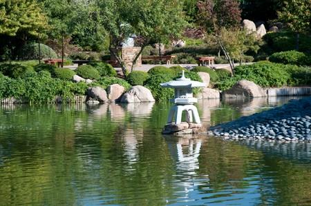 japenese: Park