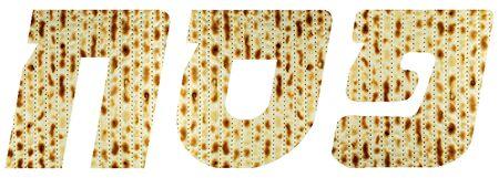 The Jewish Matzo Flatbread for Passover Seder Stock Photo - 6673503