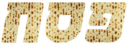 hebrew letters: The Jewish Matzo Flatbread for Passover Seder