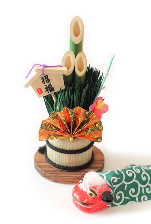 門松は松の木の新しい年の間に、家の前に設定を中心にレンダリング飾りを意味します