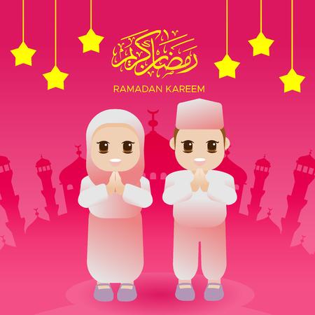 Ramadhan greeting card illustration