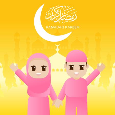 Ramadhan greeting card illustration Standard-Bild - 120412131