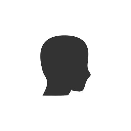 Head. Black Icon Flat on white background
